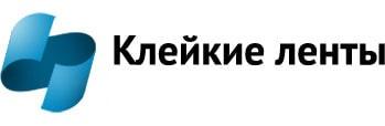 Производство скотча в Ульяновске: изготовление клейких лент на заказ