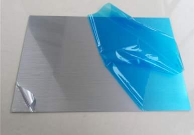 Защитная пленка для анодированного алюминия в Ульяновске