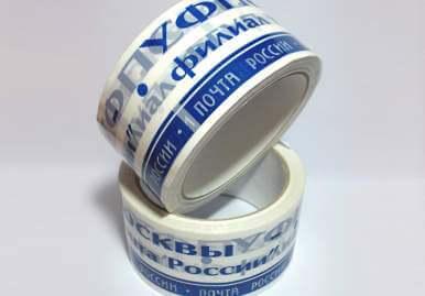 Межслойная печать в Ульяновске